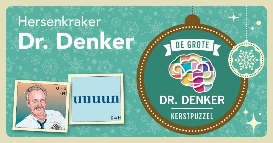 drdenker_header_954x500px